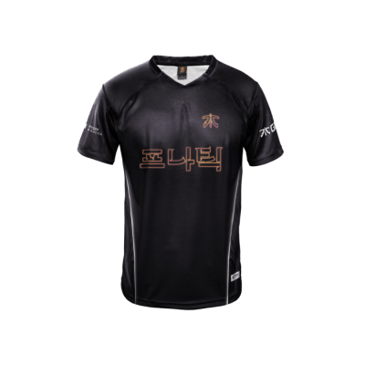 Jersey Fnatic Worlds Edition